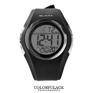 JAGA捷卡完美流線設計電子錶