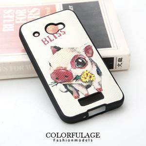 HTC Butterfly X920E蝴蝶機小豬手機殼