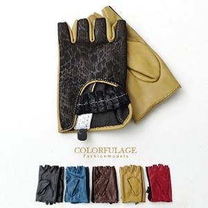 派對專屬配件女生手套