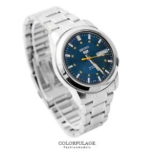 藍色SEIKO黃字機械錶