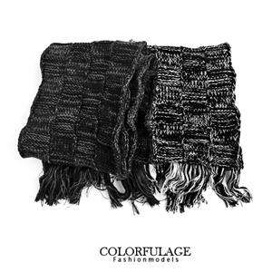 混紗保暖圍巾