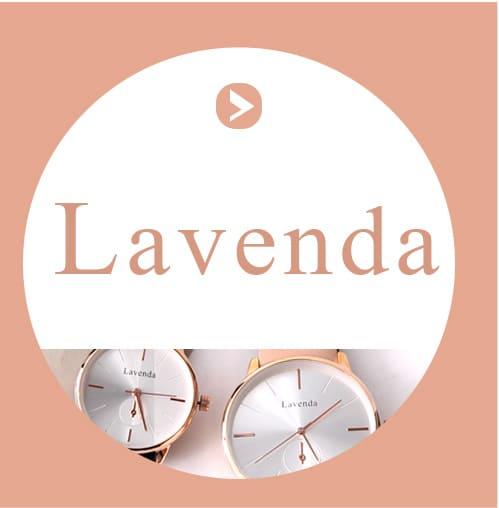 LAVENDA 手錶