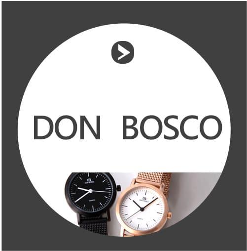 DonBosco 手錶