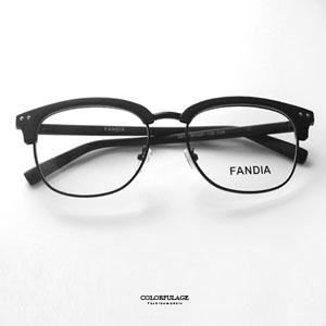 霧面復古鉚釘眉框光學眼鏡