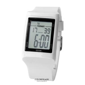 白色多功能運動電子錶