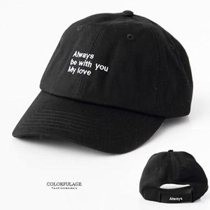 甜蜜英文字句純棉棒球帽