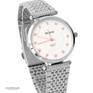 十二星座玫金刻度鐵帶手錶