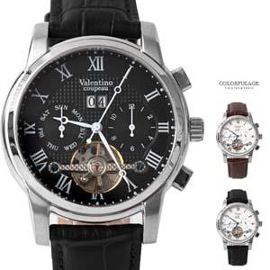 范倫鐵諾˙古柏鏤空機械手錶