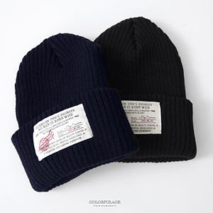 毛帽 MIT保暖大布標毛帽