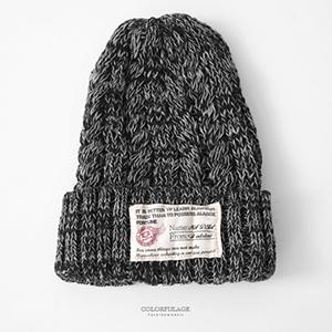 毛帽 MIT保暖混色針織帽