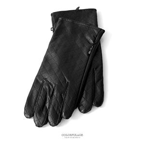 手套 防寒菱格紋皮革手套