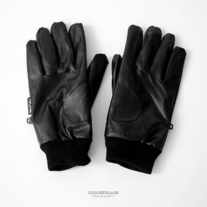 手套 秋冬防寒縮口皮革手套