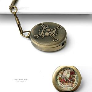 懷錶 海賊王古銅色澤海盜船
