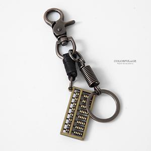 鑰匙圈 古銅色算盤趣味造型