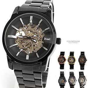 機械錶 精緻刻度鏤空手錶
