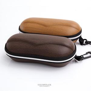 眼鏡盒 仿木紋拉鍊眼鏡盒