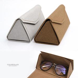 眼镜盒 皮革车线折叠眼镜盒