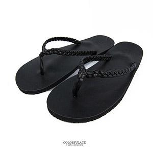 拖鞋 雅痞編織皮革人字涼鞋