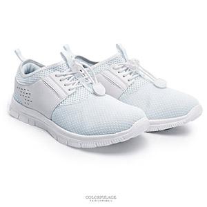 輕量素面纖維透網慢跑鞋