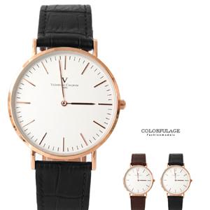 范倫鐵諾Valentino極簡手錶