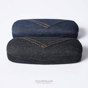 窄版牛仔布料硬殼眼鏡盒