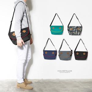 潮流多色造型尼龍側背包
