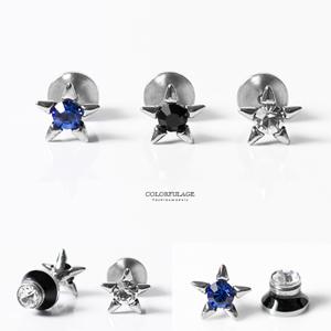 耀眼鋯石太陽花耳針耳環