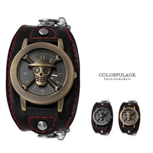 海賊王開蓋式骷髏手錶