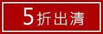 z38.jpg (150×50)