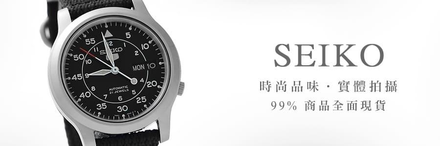 SEIOK手錶