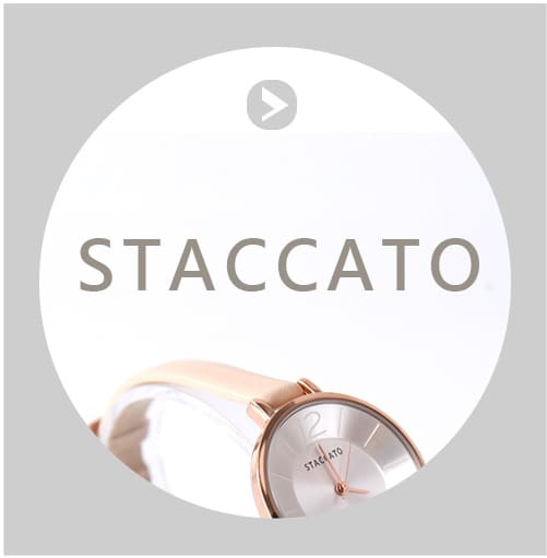 STACCATO 手錶