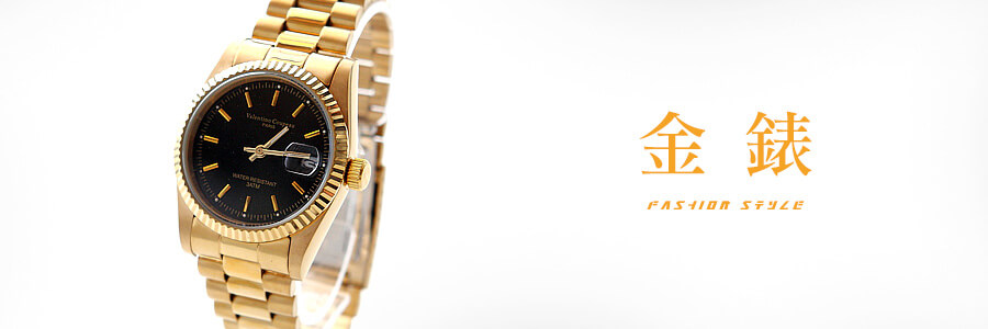 金錶 范倫鐵諾˙古柏 valentino coupeau