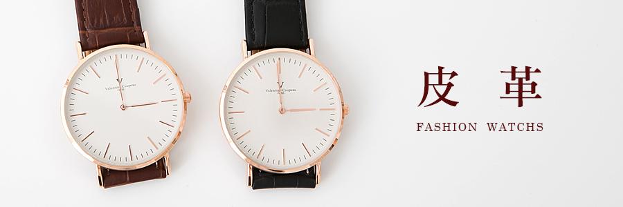 皮革手錶推薦