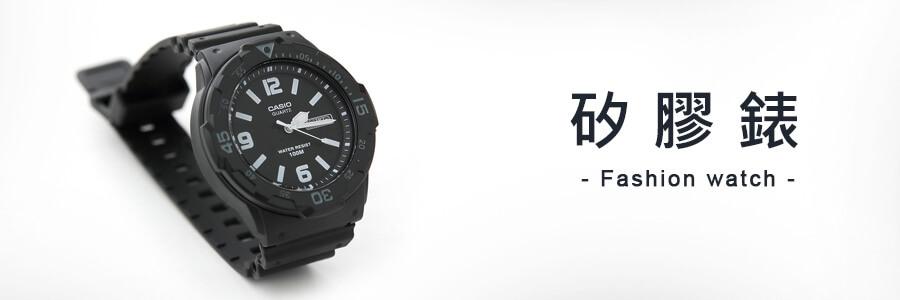 卡西歐手錶