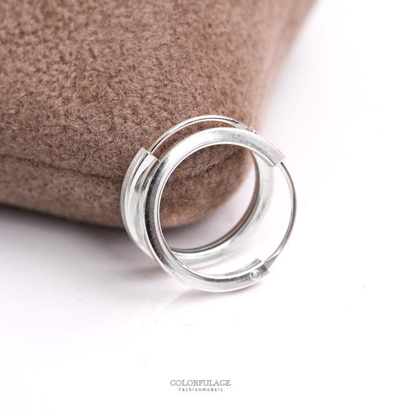 純????環